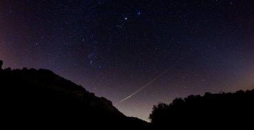 اردوی رصدی ستارگان